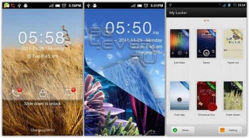 Как Установить Свой Экран Разблокировки На Андроид 1.2